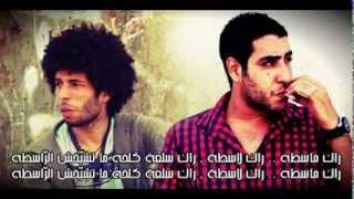 Hamzaoui Med Amine & KAFON - 7oumani - حوماني (lyrics)
