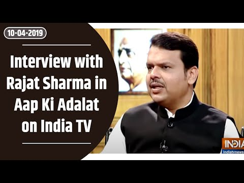 cm-shri-devendra-fadnavis-with-rajat-sharma-in-aap-ki-adalat-on-india-tv