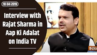 CM Shri Devendra Fadnavis with Rajat Sharma in Aap Ki Adalat on India TV