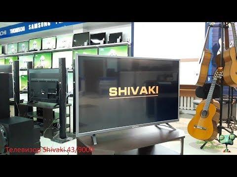 Обзор телевизора Shivaki 43/9000 (SMART TV, 1080p Full HD)
