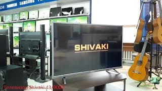 Обзор телевизора Shivaki 43/9000 (SMART TV, 1080p Full HD)