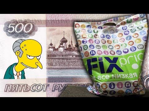 Что привезти из Египта — что можно купить в Египте