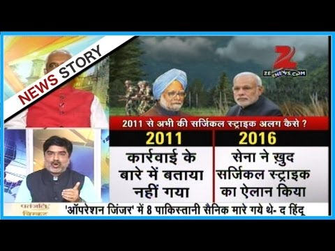 Taal thok ke full show | Why is there politics happening on taking credit for Surgical Strike