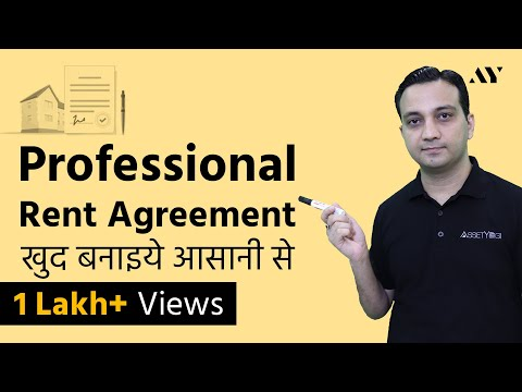 How to make Professional Rent Agreement (Lease Agreement) in India (Hindi)