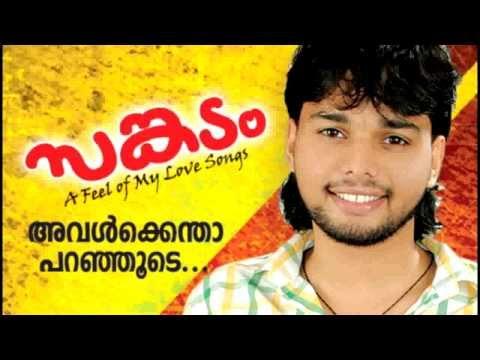 Avalkkentha paranjoode... Thanseer Koothuparamba New Album 2014  Sangadam