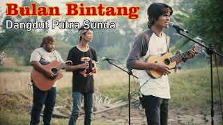 Download Bulan Bintang (H. Rhoma Irama) - Dangdut Putra Sunda | Cover Musik Pengamen