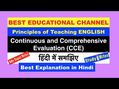 Continuous and Comprehensive Evaluation (CCE), Teaching Methods, Important  video