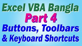 Excel VBA Bangla Part 4 - Buttons, Toolbars and Keboard Shortcuts