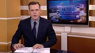 Новости Губернии от 03.11.2017