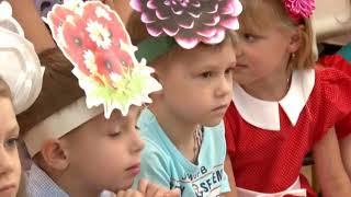 Сделано в ЕАО:Дошкольное воспитание на новом уровне развивают в д/с №15(РИА Биробиджан)