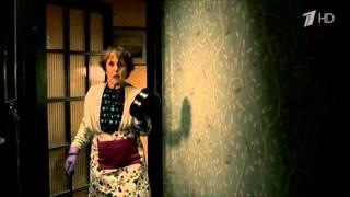 Шерлок Пустой катафалк, отрывок 2