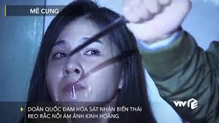 """VTV Giải Trí   Phim Mê Cung - Cảnh """"soái ca"""" hóa sát nhân biến thái"""