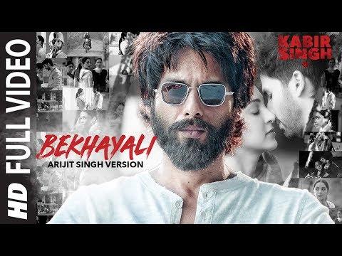 ARIJIT SINGH VERSION: Bekhayali Full Song | Kabir Singh | Shahid K,Kiara A | Sandeep Reddy V| Irshad