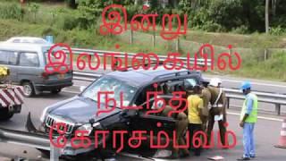 srilanka news today