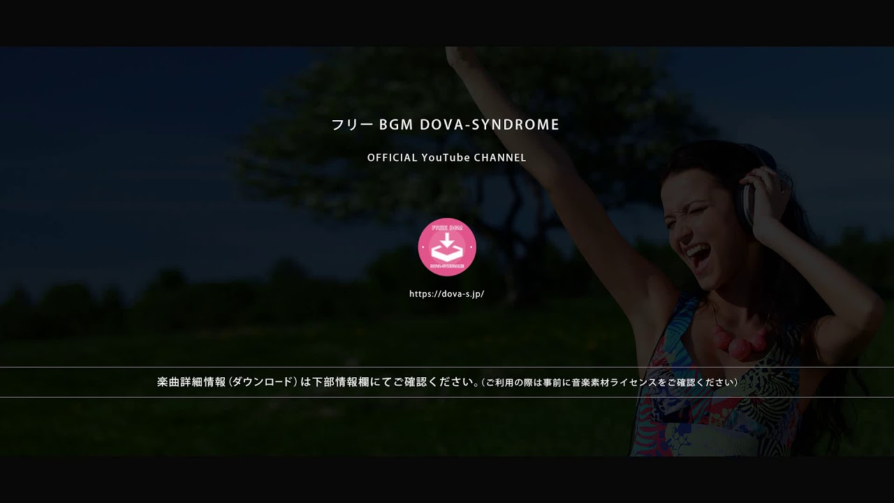 Action #2 @ フリーBGM DOVA-SYNDROME OFFICIAL YouTube CHANNEL