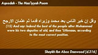 ᴴᴰ Poem on the true Islamic Creed   Ibn Abi Dawud D 316