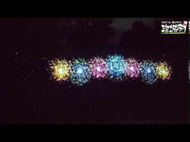 二条城×ネイキッド 夏季特別ライトアップ2020 プロジェクションマッピング