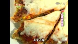 (現代心素派)  - 香積料理 - 香積飯比薩 - 相招來吃素 - 林師姊 - 慈心素食