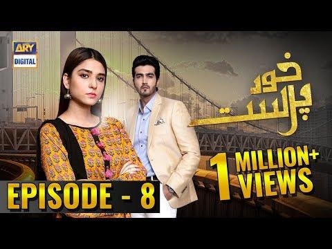 KhudParast Episode 8 - 24th November 2018 - ARY Digital Drama