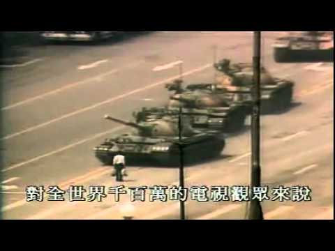 Lies exposed IV: Tankman Tiananman Square Massacre 1989 facts revealed