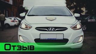 Честное авто: Выдача Hyundai Solaris