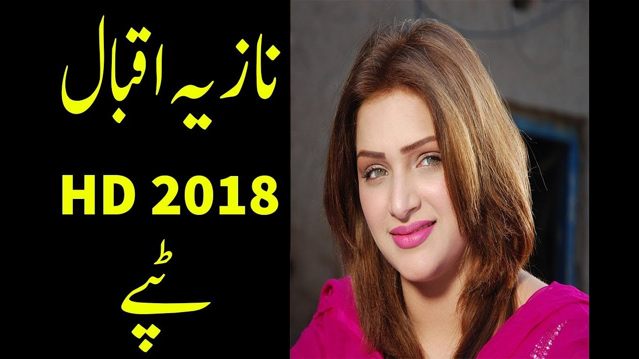Nazia Iqbal Pashto New Songs 2018 Hagha Maza Me Nesha Yara Pashto Tapay 2018 Hd Video