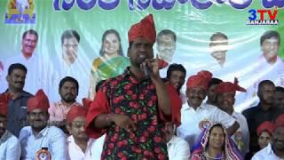 Bithiri Sathi Hulchal in Teej Festival Celebrations at Gundla Singaram Warangal // 3TV BANJARAA