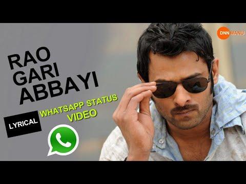 Rao Gari Abbayi Lyrical Song For WhatsApp Status | Mr. Perfect Movie