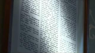 видео Музей-квартира А. А. Блока