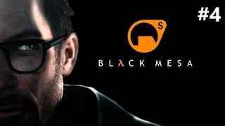 Black Mesa ➤ Прохождение ➤ Спецназ уже тут #4
