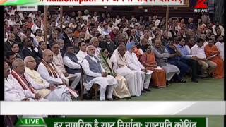 Vice President Ansari reads out english version of President Kovind's speech