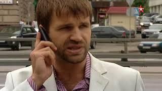 Сериал Меч - 9 серия ( Пленных не брать) HD 720