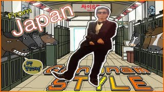 "PSY - GANGNAM STYLE ""Parody"" (강남스타일) M/V from Japan"