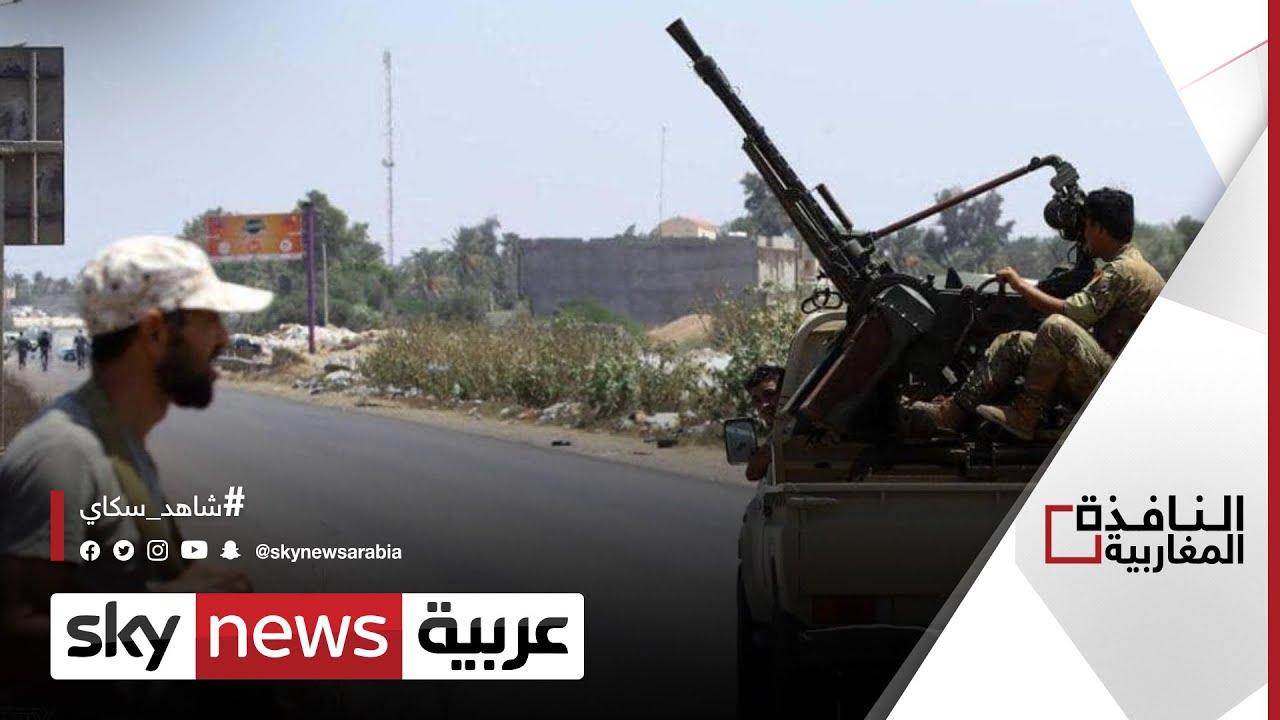 الجيش الليبي يحرك وحدات تجاه المنطقة الجنوبية الغربية | #النافذة_المغاربية  - نشر قبل 32 دقيقة