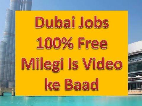 Top 3 Websites to Find a Job in Dubai, Dubai Job popular Search sites.