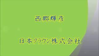 """西郷輝彦 """"旅の終るとき"""" です。 作詞:たかたかし 作曲:小杉仁三 編曲:..."""