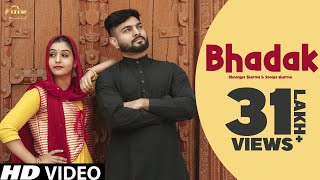 Bhadak I Dhananjya Sharma I Sonia Sharma I Masoom Sharma | Daru Aale Kire 2 Song 2019