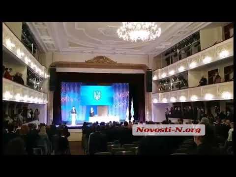 Новости-N: Первая сессия горсовета: Гимн