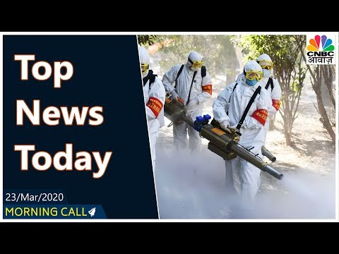 Top News Headlines To Track Today | Morning Call