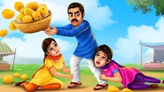 गरीब सौतेली बहनें - Poor Step Sister's Mangoes Business Success Hindi STORY   Hindi Moral Stories