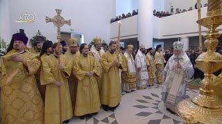 Consécration de la Cathédrale orthodoxe russe à Paris