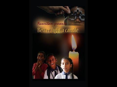 A documentary on Nanritam #Lokeswarananda Eye Foundation#Filix School of Education