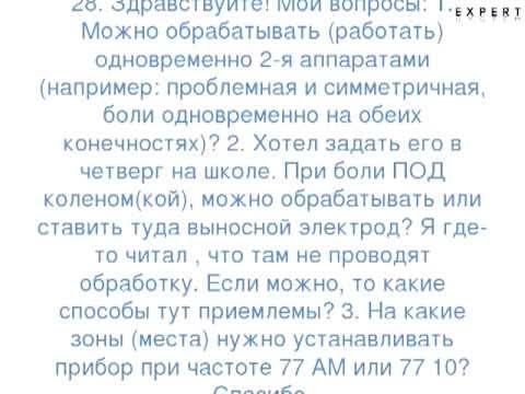 Знаменитые учёные и философы России — Русский эксперт
