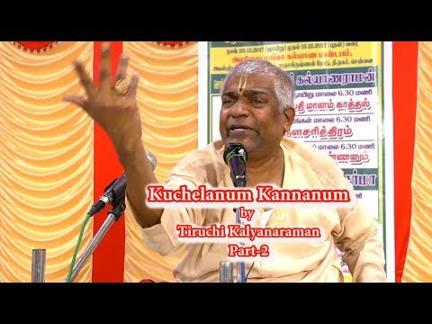 Kuchelanum Kannanum குசேலனும் கண்ணனும் Part-2  by Tiruchi Kalyanaraman
