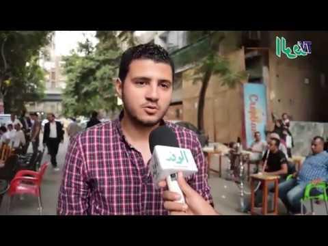 تعرف على رأي الجماهير المصرية بنهائي مونديال روسيا 2018  - نشر قبل 7 ساعة