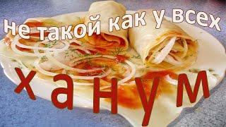 Ханум, узбекское, таджикское, блюдо ханум, паровой, с картошкой.