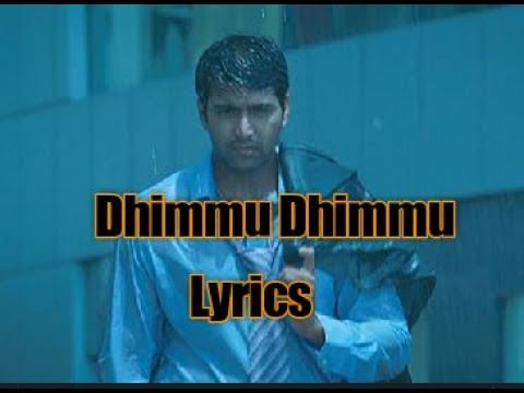 Dhimmu Dhimmu Song Lyrics - Engeyum Kaadhal