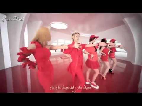 fx Hot Summer Arabic Sub   YouTube