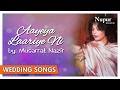 Download Aayeya Laariye Ni   Musarrat Nazir   Folk Punjabi Wedding Songs    Nupur Audio MP3 song and Music Video