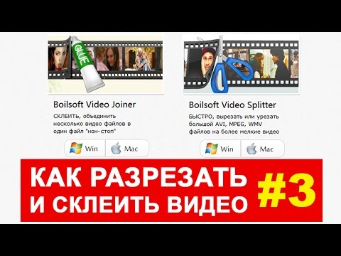 Список Видео моего Первого канала - Юрий Шатохин